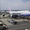 【台北】デルタマイルの特典航空券で関西→台北桃園
