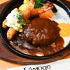 【オススメ5店】淡路島(兵庫)にあるカフェが人気のお店