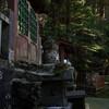 かつらぎ町の一言主神社は廃神社のようだった