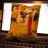 カルビー『堅あげポテト 枝豆ととうもろこしのかき揚げ味』(お菓子)(コンビニ)