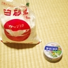 「ツナ × 砂糖」を試してみた!!・ツナ具研究会