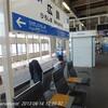 20130614~15_広島