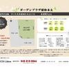 人気の本太小学区で分譲地販売開始!!