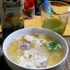 【今日の食卓】カーオトム(タイの雑炊)+スムージー