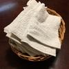 古タオルの使い方