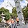 日本の一番長い日 ヤリたい日