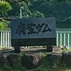 【石川・福井】収活の旅⑥ 敦賀市マンホールカード