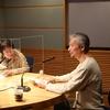 CBCラジオ「健康のつボ~ひざ関節痛について~」 第6回(令和2年10月7日放送内容)