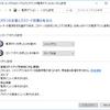 【ubuntu17.10】 Windows10Pro デュアルブート [UEFIインストール]】
