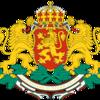ブルガリアの歴史(1) - 古代トラキア人の王国から第一次帝国