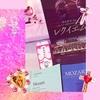 ゚+。:.゚西本智実指揮~ヴァチカン国際音楽祭2017記念~ヽ(*´∀`)ノ゚モーツァルト・レクイエムin東京.:。+゚