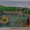 飛鳥京跡苑池 新たな流水施設が見つかる【8月10日・現地説明会・参加】