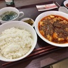 静岡のサービスエリアの本気度を見た @浜松SA上り 中華の鉄人+石松餃子