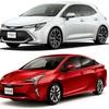 カローラスポーツと、プリウスを、比較!燃費、広さ、走り、サイズ、価格、乗り心地など。どっちが良い車?
