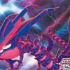 【剣盾S15】竜王戦受けループ草案【最高レート2049】