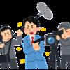 江口洋介・石田ゆり子等豪華キャスト発表!木村拓哉主演ドラマ『BG~身辺警護人~(仮)』