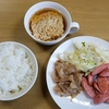 「My Home食堂」魚肉ソーセージ炒めランチ