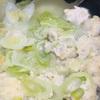 ネギと生姜をぶっこんだ鶏鍋をつくって。