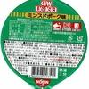 カップ麺57杯目 日清『タイカップヌードル ミンスドポーク味』
