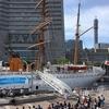 YOKOHAMA BAND SHIP決勝