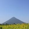 開聞岳―日本最後の地