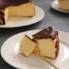エーワークスのレシピ本でバスクチーズケーキ作ってみた!