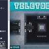 【独自セール】パブリッシャーセール情報(8月2日調べ) Tile Tool 2Dが50%OFF / シンプルシリーズの作者さん新作モデルが25%OFF