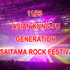 "11/23 ASIAN KUNG-FU GENERATION@""SAI"" セットリスト"