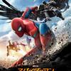 【スパイダーマン ホームカミング】実写映画6作目にして初のアベンジャーズ参戦!!!