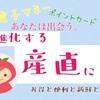 【JA香川産直】野菜が安いだけじゃない!お得な産直の使い方、教えてあげる。