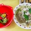 絶対食べてね!ポンフーの美味しいベトナム料理