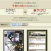 三好長慶 戦国ixaカードメモ:1094