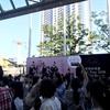 【ネタバレあり/ライブレポ】安室奈美恵 Final Tour 2018 〜Finally〜【千秋楽/オーラス/最終日/2018年6月3日】