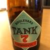 ビール Voulevard Tank 7