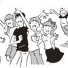 『SCRUM BOOT CAMP THE BOOK【増補改訂版】』は本日発売!#scrumbcbook #金の本