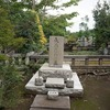 2020/09/17 南青山散歩 04 青山霊園 03