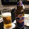 Tiger ASIAN LAGER