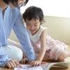 3冊でわかる♪子供の喜ぶ絵本の読み方(2~3才)