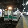 仙台から東京へ常磐線で帰る話1 「浪江町まで行く話」