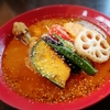 コクのある味噌スープカレーが美味しい!カレーキッチンRocca(ロッカ)【札幌市南区】