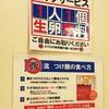 ニューオープン 旨辛つけ麺『コクラ55』フジヤマ55の兄弟店です。