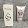 皮膚科医と研究を重ね開発したナイトマスク【NOUMITSU NightMask】