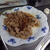 幸運な病のレシピ( 1620 )夜:生姜焼き、汁