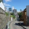七面坂・大黒坂・狸坂・一本松坂 東京都港区麻布十番・元麻布