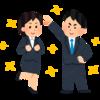 【2017年新入社員の方へ】春から新入社員になる人へ「これだけは守ったほうが良い」という事をまとめてみた。