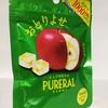 ピュアラルグミ ふじりんご味