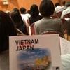 ベトナムと日本のコンサート