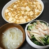 麻婆豆腐、きゅうりの酢の物、味噌汁