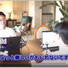 あすなろ投資顧問/事務員姫株の取り組み『Youtube投資教育番組「株ギルド」最新動画のご紹介☆』
