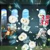 【縛鎖の迷宮】第5迷宮に挑戦! ~ステージ2~